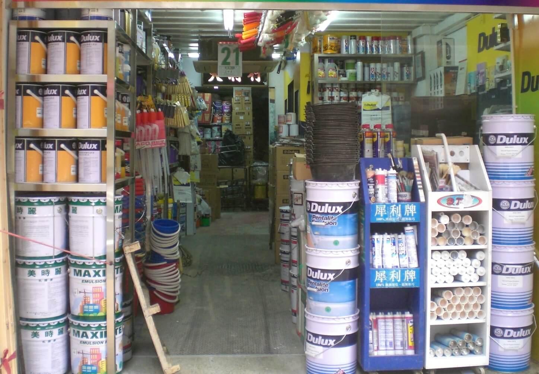 Tips Dan Trik Membuka Bisnis Toko Bangunan