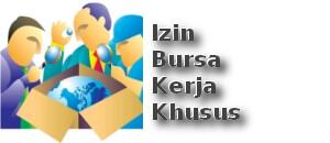 izin lembaga pendidikan
