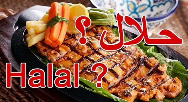 Pentingnya Sertifikat Halal