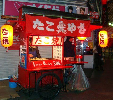 Gerobak takoyaki keliling