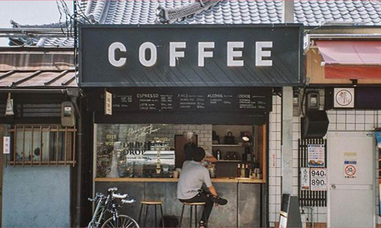 desain-cafe-gabung-rumah