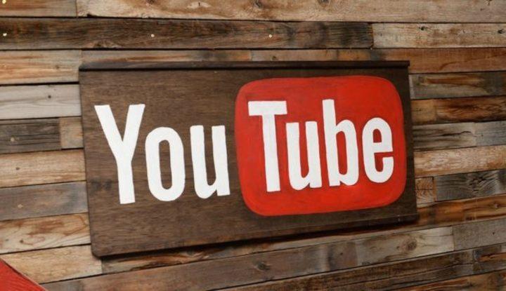 Begini-Caranya-Memasarkan-Produk-Dengan-Menggunakan-Youtube